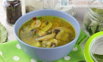 Суп в скороварке с грибами